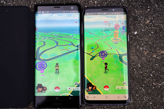 Xperia XZ3 vs Galaxy S9 (6).JPG