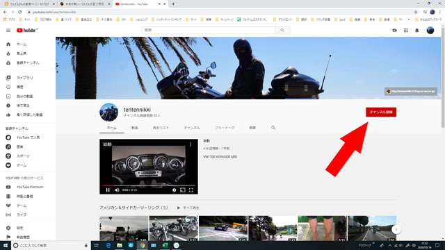 YouTubeにログインできない (1).jpg