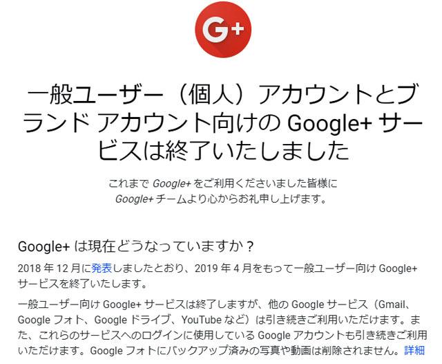 YouTubeにログインできない (2).jpg