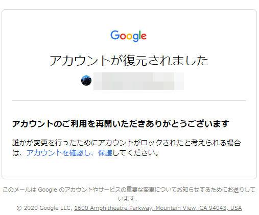 YouTubeにログインできない (3).jpg