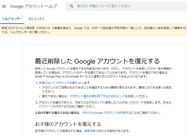 YouTubeにログインできない (4).jpg