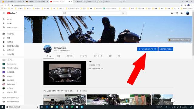 YouTubeにログインできない (5).jpg