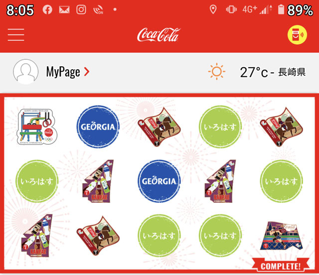 cokeONアプリ (1).jpg