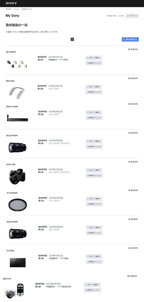 my Sony.jpg